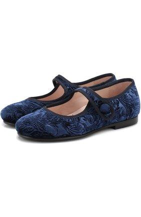 Детские текстильные туфли с перемычкой Beberlis синего цвета | Фото №1