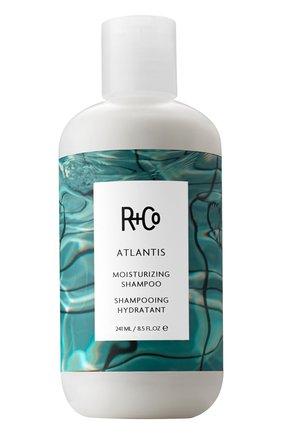 Шампунь для увлажнения и восстановления волос Atlantis | Фото №1