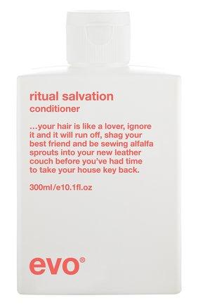 Кондиционер для окрашенных волос Ritual Salvation | Фото №1