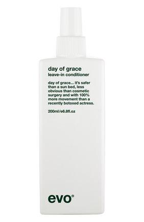 Несмываемый кондиционер с термо-защитой Day of Grace | Фото №1