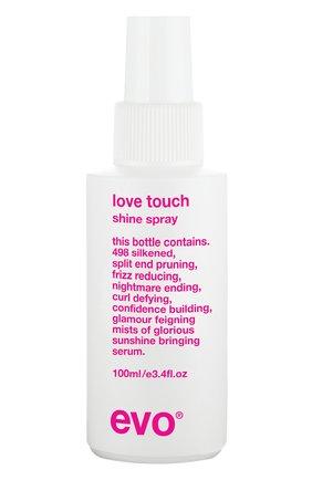 Cпрей-блеск для волос Love Touch | Фото №1