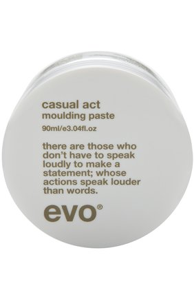 Женского моделирующая паста casual act EVO бесцветного цвета, арт. 9327417000265 | Фото 1