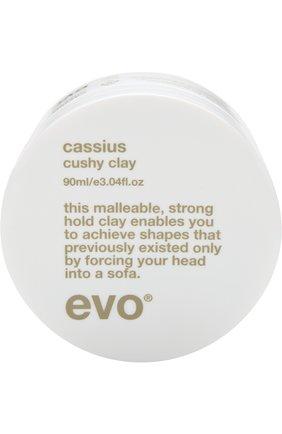 Женского конструирующая глина cassius EVO бесцветного цвета, арт. 9327417000272 | Фото 1