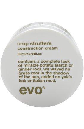 Конструирующий крем для волос Crop Strutters | Фото №1