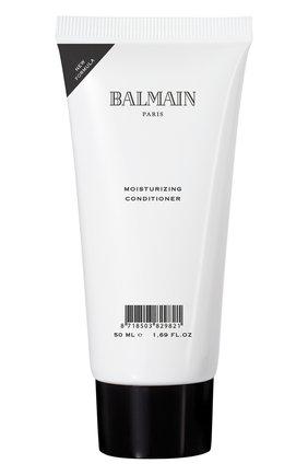 Женский увлажняющий кондиционер для волос BALMAIN HAIR COUTURE бесцветного цвета, арт. 8718969473354 | Фото 1