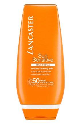 Нежный лосьон для тела для чувствительной кожи SPF 50 | Фото №1