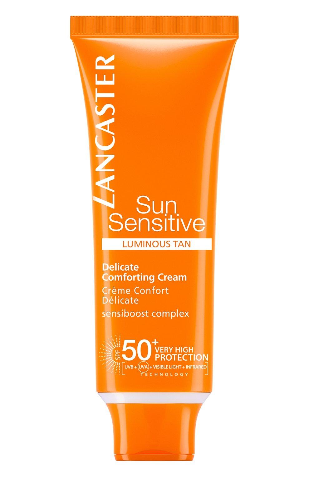 Нежный крем для лица для чувствительной кожи SPF 50+ | Фото №1