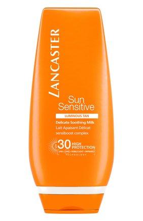 Нежный лосьон для тела для чувствительной кожи SPF 30 | Фото №1