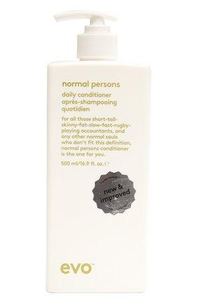Кондиционер для восстановления баланса кожи головы Normal Persons | Фото №1