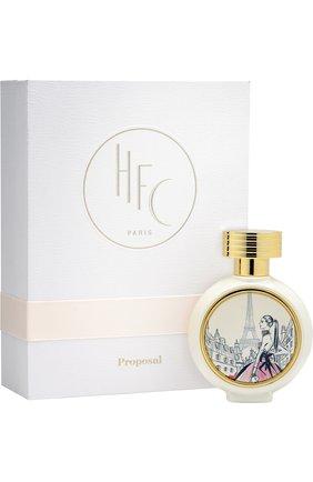 Женский парфюмерная вода proposal HFC бесцветного цвета, арт. 3003720011148 | Фото 2