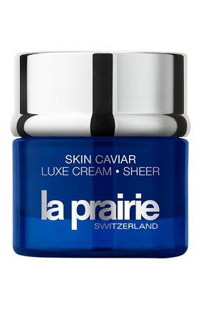Крем для лица Skin Caviar Luxe Cream Sheer La Prairie | Фото №1