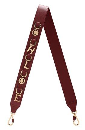 Женские кожаный ремень для сумки с подвесками CHLOÉ бордового цвета, арт. CHC18AD806H1Z | Фото 1