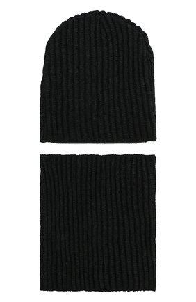 Шерстяная шапка фактурной вязки Transit черного цвета | Фото №1
