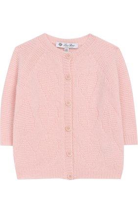 Детский кашемировый кардиган фактурной вязки LORO PIANA светло-розового цвета, арт. FAG3927 | Фото 1