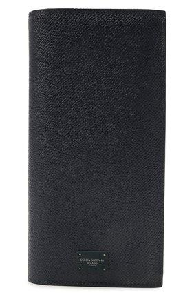 Мужской кожаное портмоне DOLCE & GABBANA синего цвета, арт. BP1670/AI359 | Фото 1