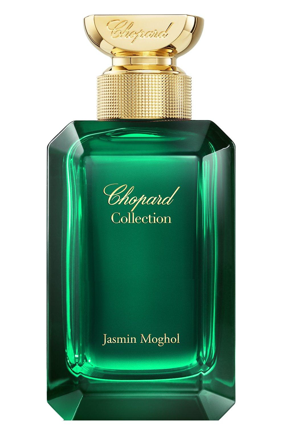 парфюмерия Chopard по цене от 8 540 руб купить в интернет магазине цум