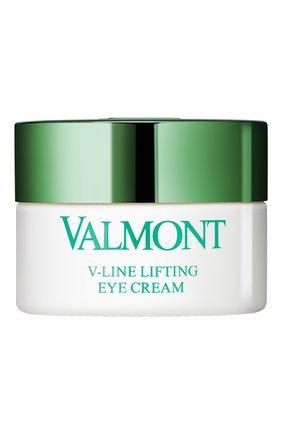 Крем-лифтинг для кожи вокруг глаз v-line VALMONT бесцветного цвета, арт. 705935 | Фото 1
