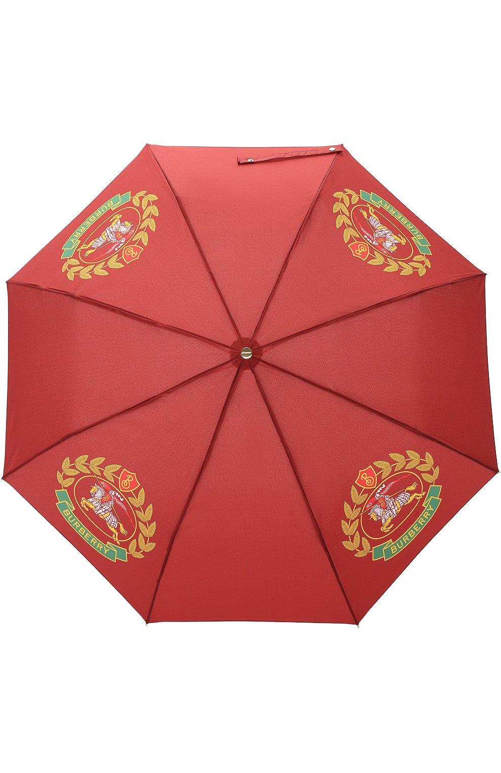 Зонт с принтом   Фото №1