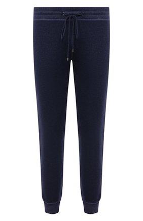 Мужские джоггеры из шерсти и кашемира GRAN SASSO темно-синего цвета, арт. 57154/19543 | Фото 1 (Длина (брюки, джинсы): Стандартные; Материал внешний: Шерсть; Силуэт М (брюки): Джоггеры)