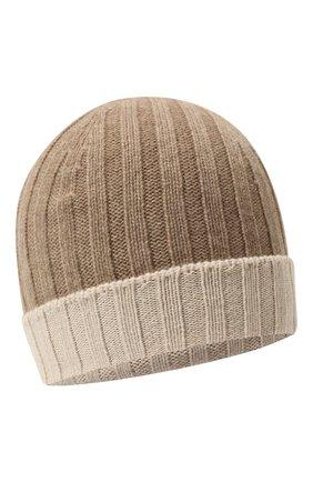Мужская кашемировая шапка GRAN SASSO бежевого цвета, арт. 13165/15562 | Фото 1