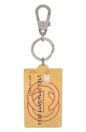 Брелок для ключей с подвеской | Фото №1