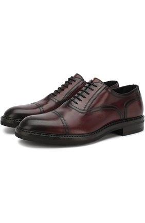 Кожаные оксфорды на шнуровке Antonio Maurizi бордовые | Фото №1