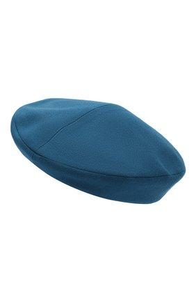 Шерстяной берет New Billy Maison Michel синего цвета | Фото №1