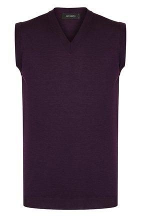 Жилет из смеси шерсти и шелка с V-образным вырезом Cividini фиолетовый | Фото №1
