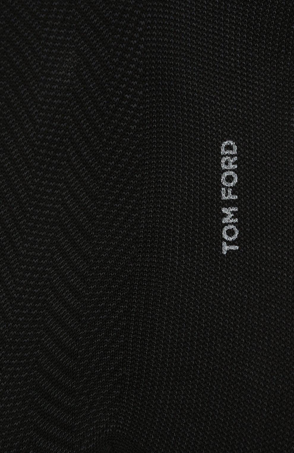 Хлопковые носки Tom Ford темно-синие | Фото №2