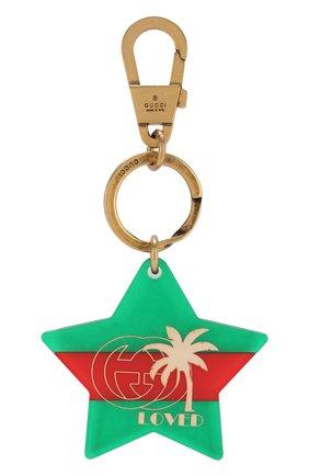 Мужской брелок для ключей с подвеской GUCCI зеленого цвета, арт. 523764/JCFRT | Фото 1