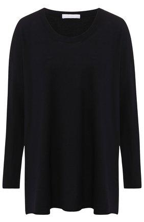 Шерстяной пуловер с разрезами по бокам Cruciani темно-синий | Фото №1