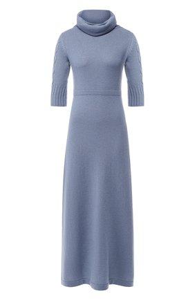 Кашемировое платье-макси с высоким воротником Colombo голубое | Фото №1