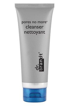 Очищающее средство для лица Pores No More | Фото №1