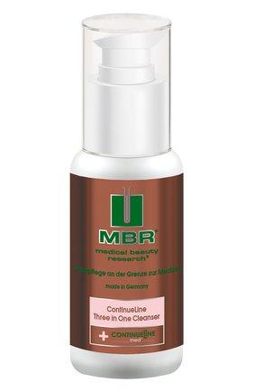 Средство для очищения лица 3-в-1 Continue Line Med Medical Beauty Research | Фото №1