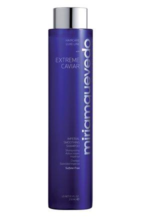 Шампунь для безупречной гладкости волос Extreme Caviar | Фото №1