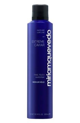 Лак для волос средней фиксации Extreme Caviar | Фото №1