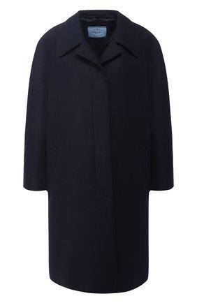 Однотонное пальто с меховой отделкой Prada разноцветного цвета | Фото №1
