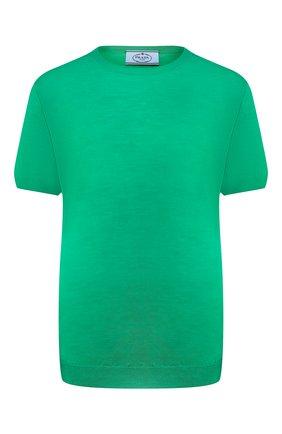 Однотонный шерстяной пуловер с круглым вырезом Prada зеленый | Фото №1