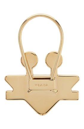 Брелок для ключей с кожаной отделкой Prada белый | Фото №1