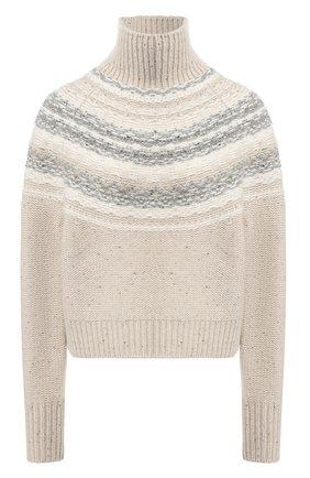 Пуловер из смеси шерсти и кашемира с высоким воротником Vince светло-бежевый | Фото №1