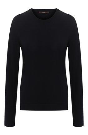 Шерстяной пуловер с круглым вырезом Windsor красный | Фото №1