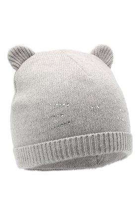 Детского шапка azumi CANOE светло-серого цвета, арт. 5803172 | Фото 1