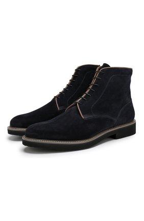Замшевые ботинки на шнуровке с внутренней меховой отделкой Moreschi синие | Фото №1
