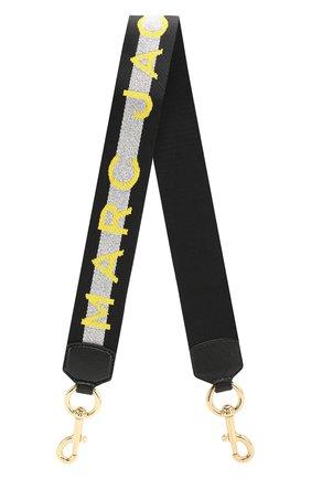 Женские текстильный ремень для сумки MARC JACOBS (THE) серебряного цвета, арт. M0014087 | Фото 1