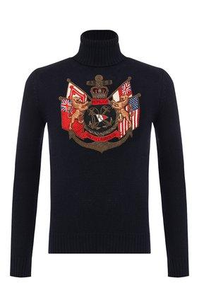 Кашемировый свитер с декоративной отделкой | Фото №1