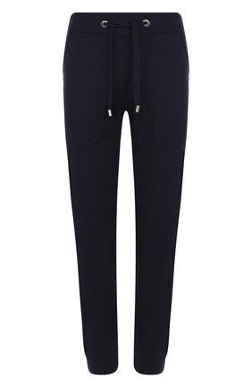 Шерстяные джоггеры с карманами MRZ темно-синие | Фото №1