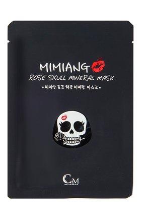 Восстанавливающая тканевая маска Rose Skull Mineral Mask | Фото №1