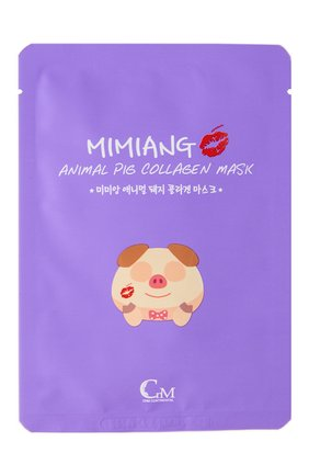 Тканевая маска Animal Pig Collagen Mask | Фото №1