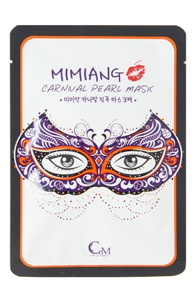 Тканевая маска для сияния и улучшения цвета лица | Фото №1