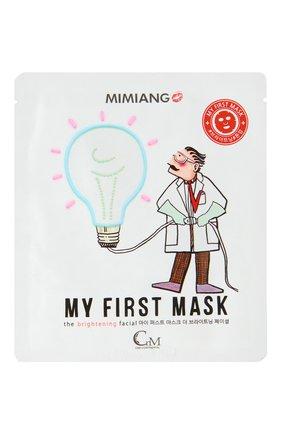Маска для сияния My First Mask | Фото №1